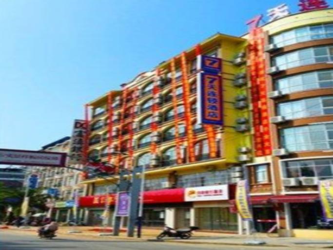 7 Days Inn Honghe Yue Nan Street Branch, Lào Cai