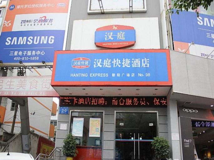 Hanting Hotel Nanning Chaoyang Square Branch, Nanning