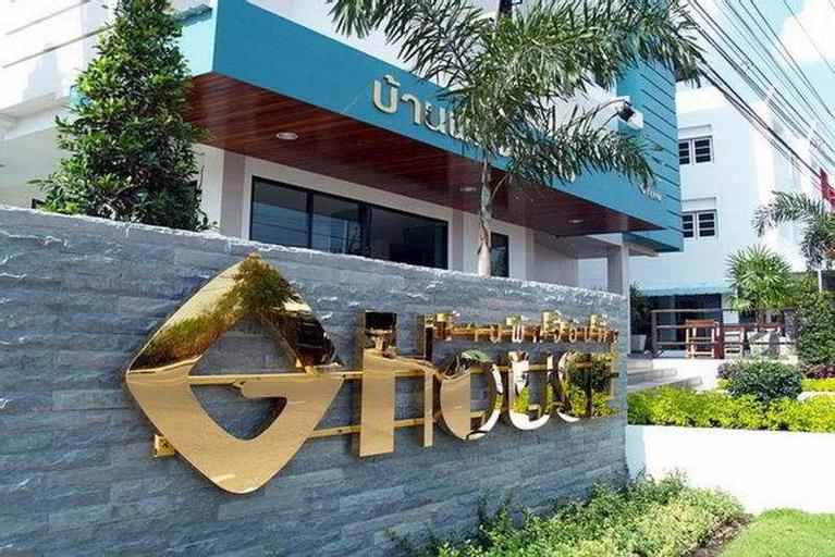 G House Hotel, Hua Hin