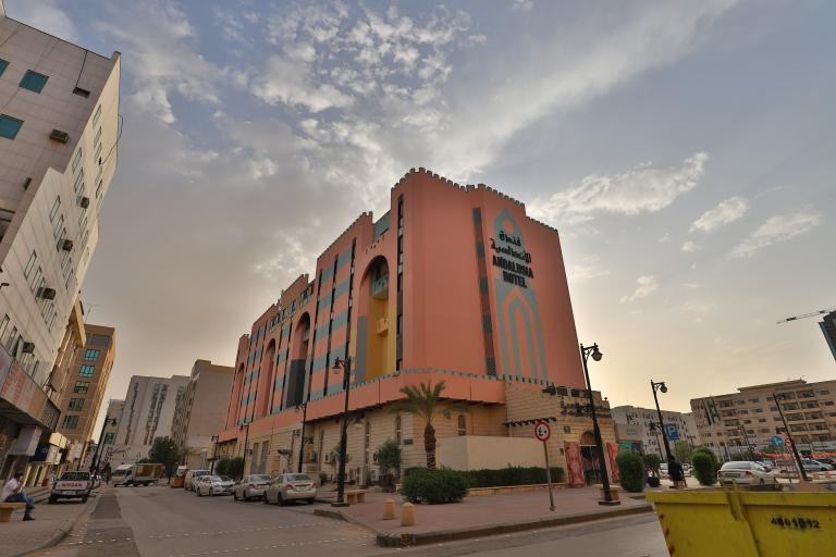 MENA Hotel Andalusia,