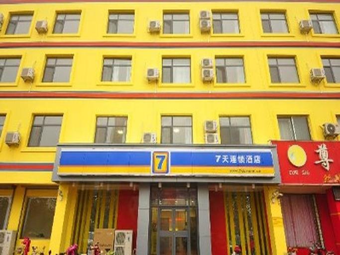 7 Days Inn Dezhou Qihe Keyun Zhongxin Branch, Dezhou