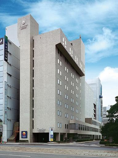 Hotel S Plus Hiroshima Peace Park, Hiroshima