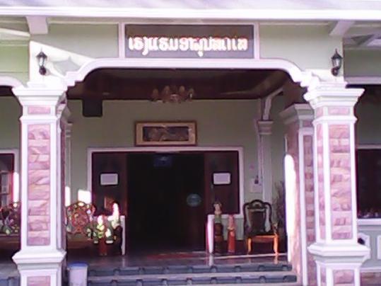 Alounsotsay Hotel, Samakkhixay