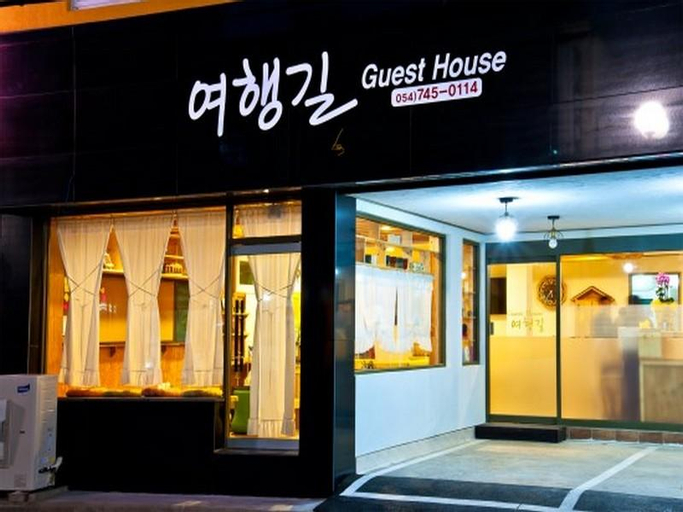 Gyeongju Guesthouse Travel Road, Gyeongju