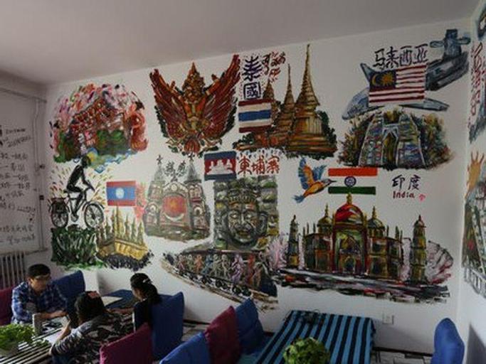 Taiyuan Langji Youth Hostel, Taiyuan