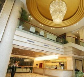 Kai Erdun Haoting Hotel, Yibin