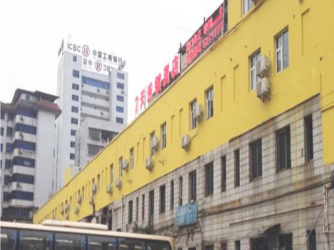 7 Days Inn Bazhong Jiang Bei Bus Station Branch, Bazhong