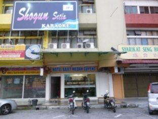 Hotel Bajet @ Medan Gopeng, Kinta