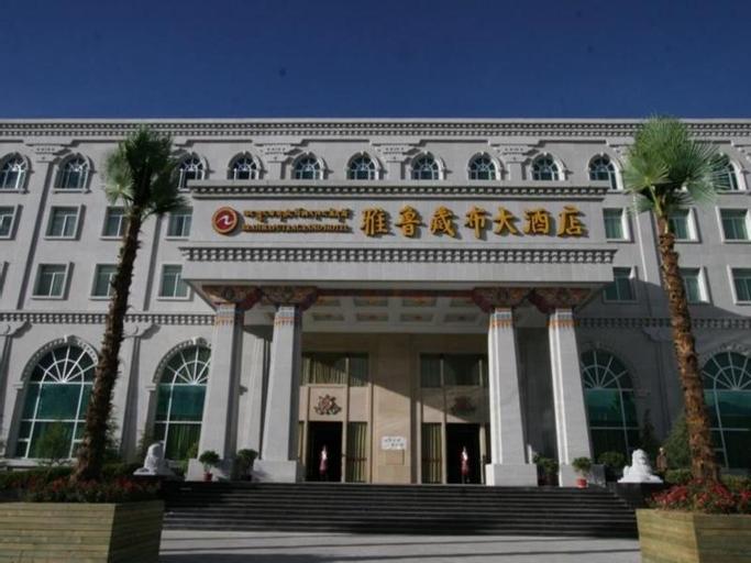 Lhasa Brahmaputra Grand Hotel, Lhasa