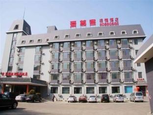 Aizunke Holiday Garden Hotel, Qingdao