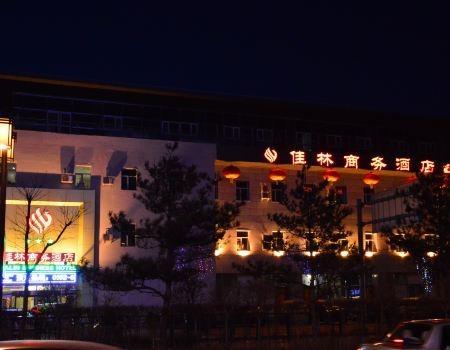 Datong Jinri Business Hotel, Datong
