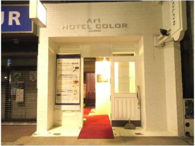 Art Hotel Color Aomori, Aomori
