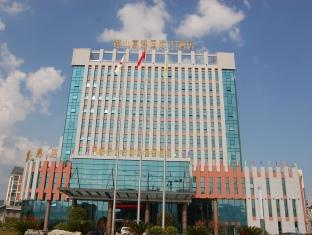 Huangshan Fujian International Hotel, Huangshan