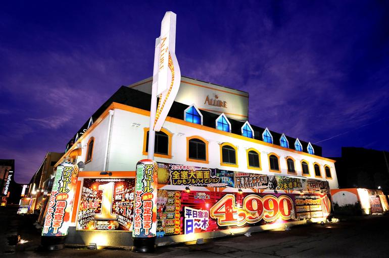 Hotel Allure Shiga - Adult Only, Lake Biwa