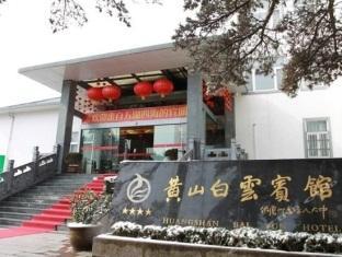 Huangshan Baiyun Hostel, Huangshan