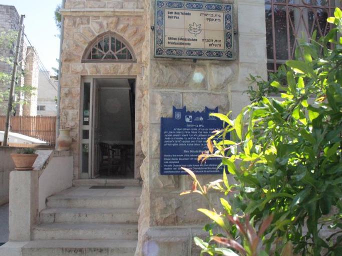 Beit Ben Yehuda Hostel, Jerusalem