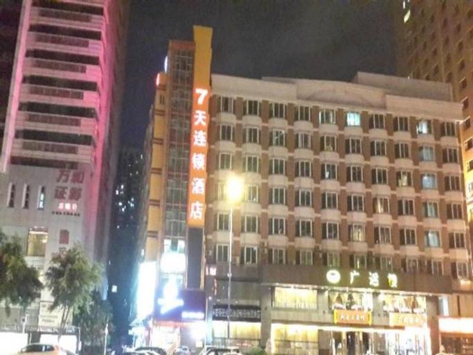 7 Days Inn Guangzhou Tianhe Park Branch, Guangzhou