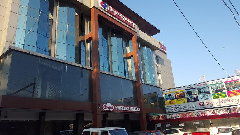 Hotel Chopra Residency, Hamirpur