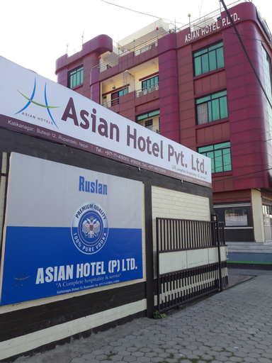 Asian Hotel Pvt Ltd, Lumbini