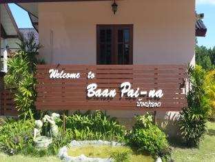 Baan Pai-Na, Muang Chumphon