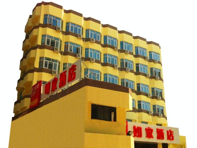 Home Inn Express Hotel Jingjiang Renmin Road International Trade Center Branch, Taizhou