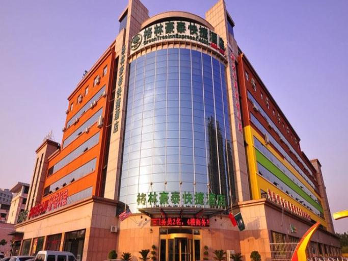 GreenTree Inn Dezhou KangBo Avenue Statium Express Hotel, Dezhou