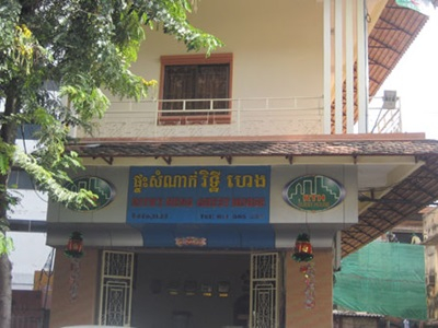 Chea Rithy Heng I Guesthouse, Dangkao