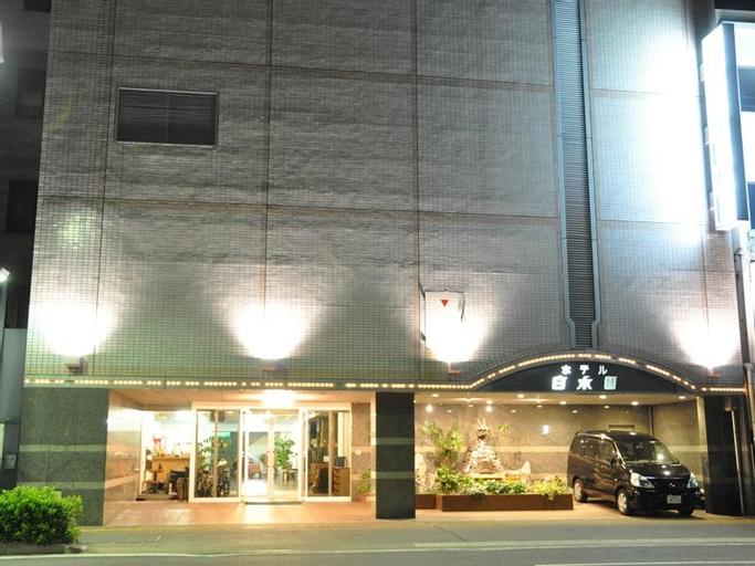 Hotel Hakusuien, Tokushima
