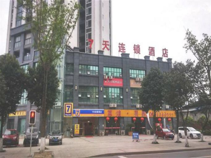 7 Days Inn Langzhong Qili Road Branch, Nanchong