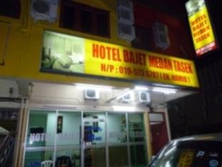 Hotel Bajet @ Medan Tasek, Kinta