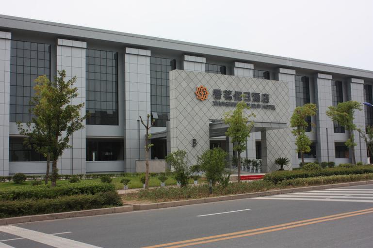 XIANGMING HOLIDAY HOTEL, Huangshan