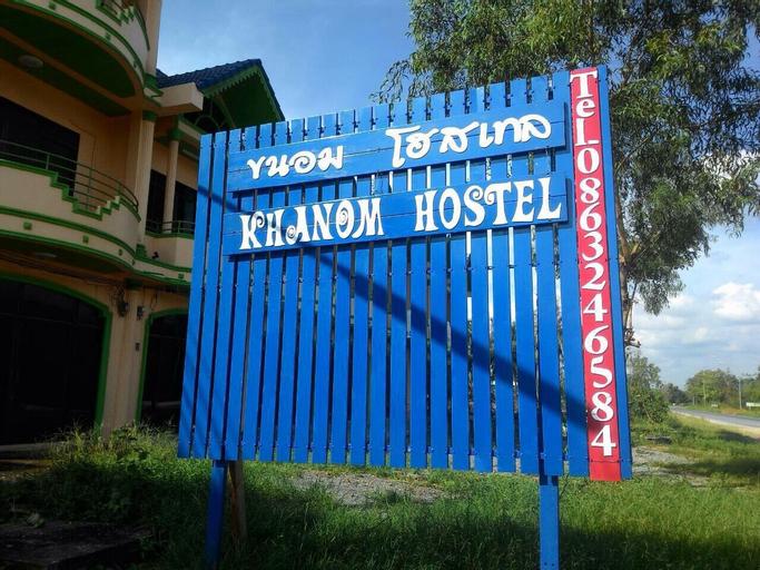 Khanom Hostel, Khanom