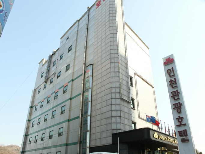 Incheon Tourist Hotel, Bupyeong