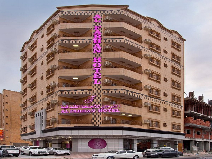 Al Farhan Hotel - Al Seteen,