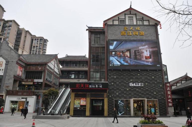 Panda Cub Hotel 1227 Branch, Nanchong