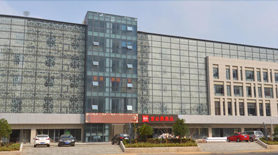 ibis Nanjing Tianyin Avenue, Nanjing