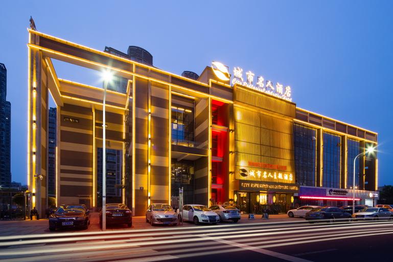 CITY  EXDLUSISE CELEBRITIER HOTEL, Changzhou