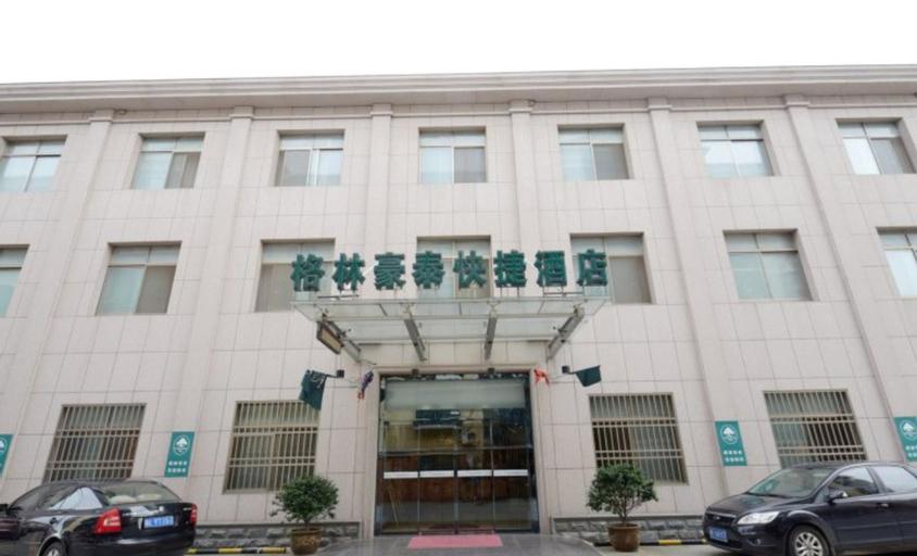 GreenTree Inn Zhenjiang Yangzhong Central Market Gangdong Bei Road, Zhenjiang