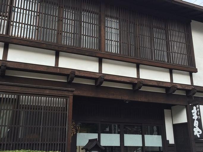 Onyado Maruya, Shimosuwa