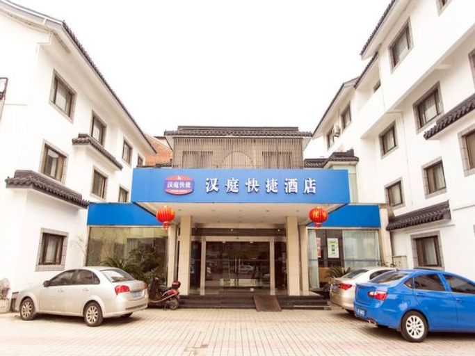 Hanting Hotel Suzhou Railway Station South Square Branch, Suzhou