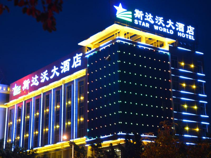 Ruili Star World Hotel, Dehong Dai and Jingpo