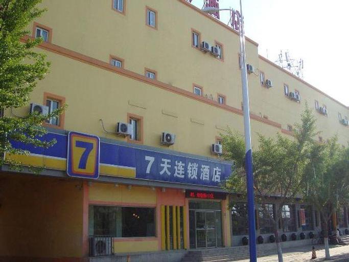 7 Days Inn Qingdao Jimo He Shan Road, Qingdao
