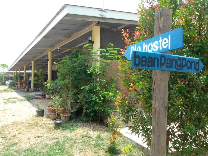 Ple Hostel, Mae Sot