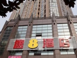 Super 8 Changzhou Gong Yuan Road Hotel, Changzhou