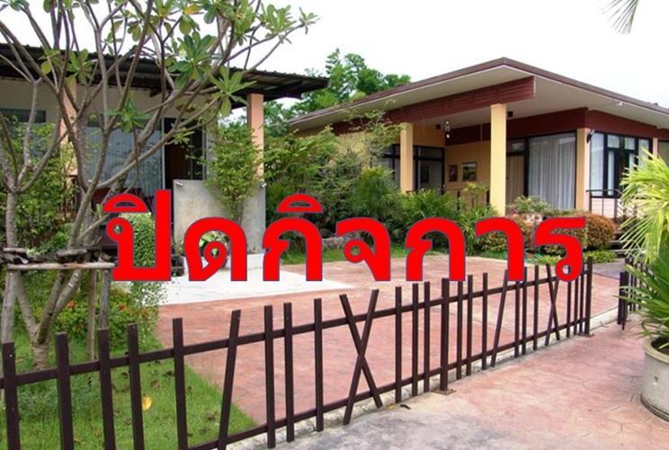 Trakanta Park view Resort, Muang Tak