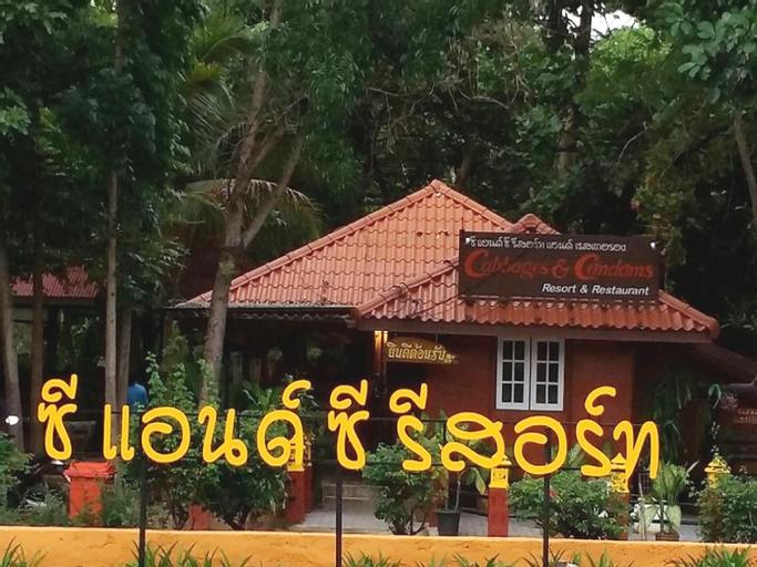 C & C Resort, Nang Rong