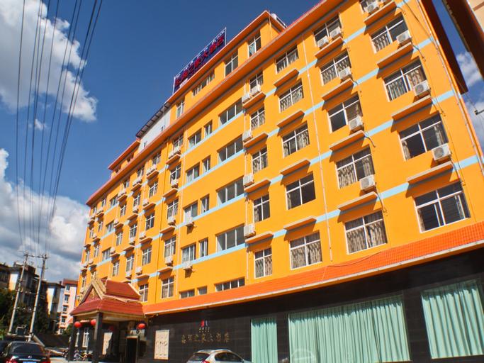 Xishuangbanna Zhonglan Grand Hotel, Xishuangbanna Dai