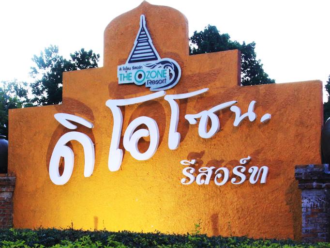 The Ozone Resort, Muang Chumphon