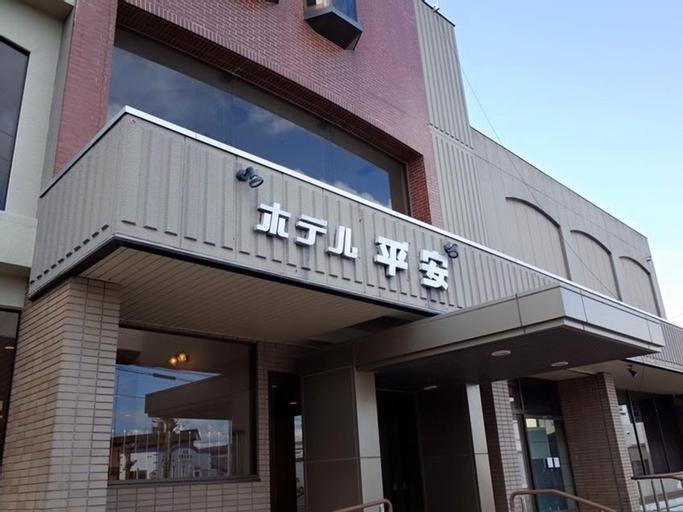 Hotel Heian, Noboribetsu