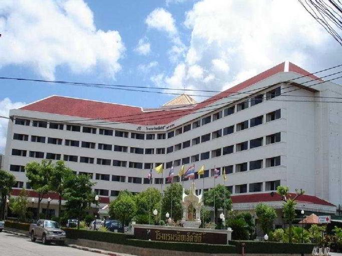 Roi-Et City Hotel, Muang Roi Et